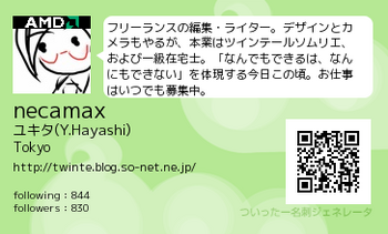 meishi_s.php.png